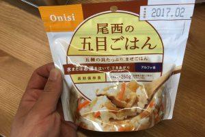【キャンプでも登山でも】アルファ米を初めて食べてみたけど、割と普通に食べられる!