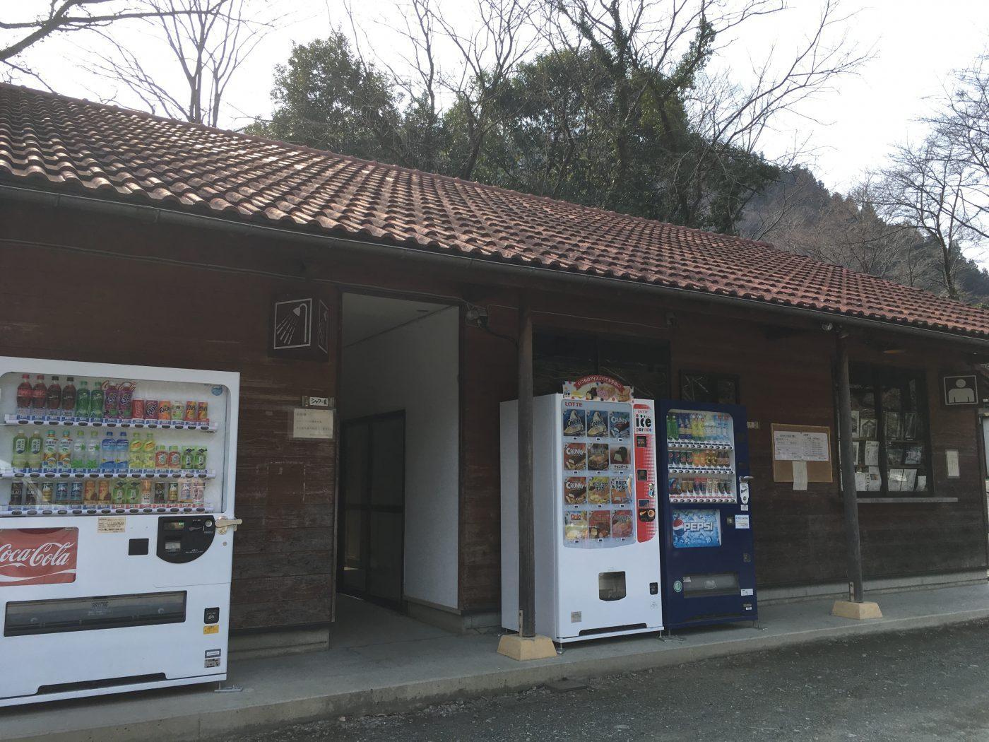 コインシャワーと自販機