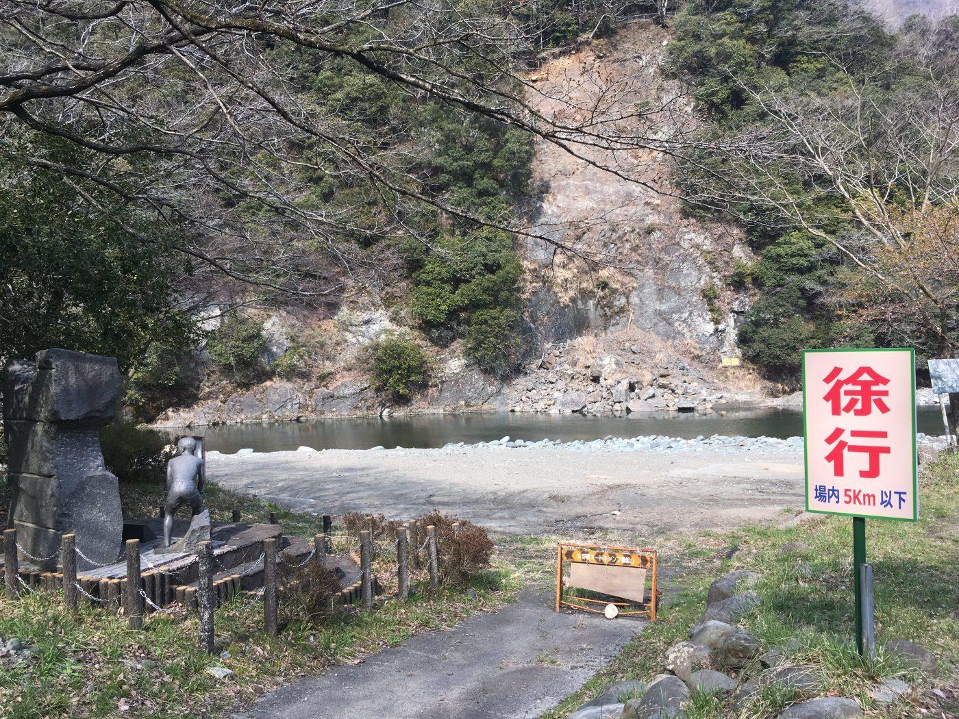 道志川の清流が流れています