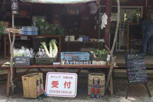 有野実苑にお越しの方!!美味しい野菜、たくさん売ってますよ!!