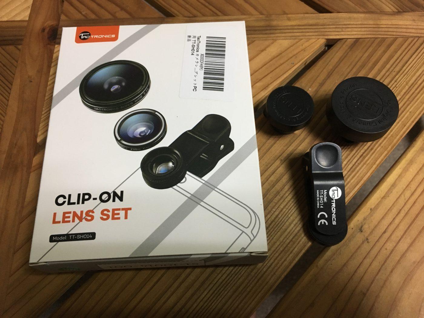 amazonの格安スマホ用レンズのレビュー