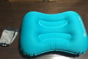 【レビュー】DAYキャンプの昼寝用枕でNaturehikeを買ったよ!
