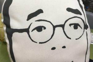 【ヤマケンクッション】シリアルナンバー001、現在価格4,000円です。