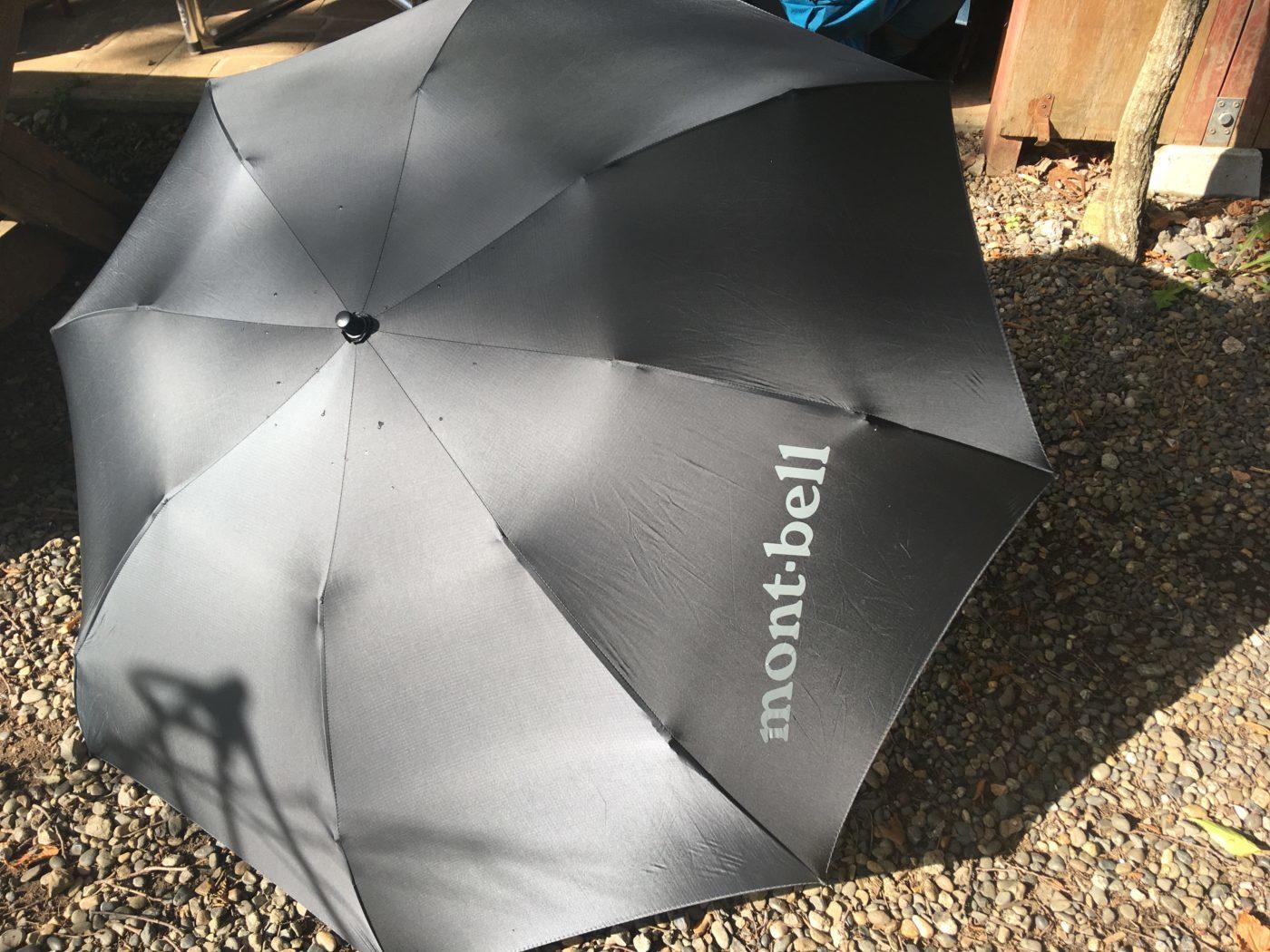 傘 モンベル 折りたたみ 89gの超軽量折り畳み傘「モンベル トラベルアンブレラ」が海外旅行に超便利!