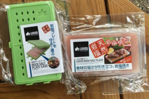 【人柱BBQレビュー】ロゴス岩塩プレートは厚い肉も焦がさずにしっかりと焼ける!!