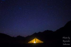 ニュージーランドをキャンプ旅するために必要な情報まとめ