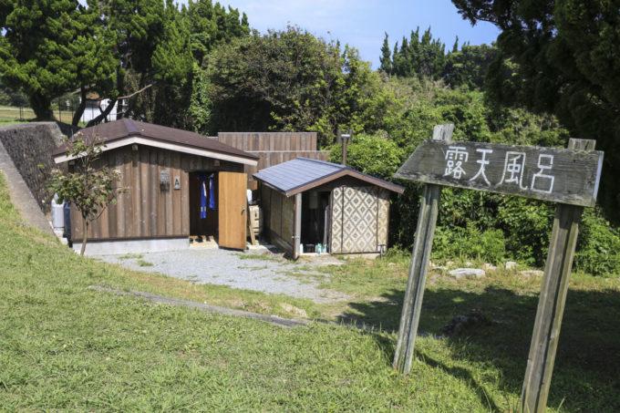 リゾート大島5