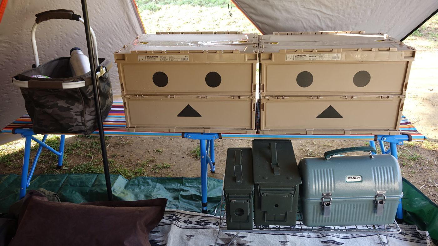 ソロキャンプでかっこ良く収納するにはアンモボックス