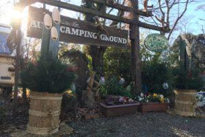 【何のブログだっけ?】これで来年の正月も大丈夫。年越しキャンプをオリジナル門松と共に迎える方法
