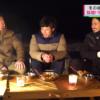【雨上がりのaさんの話】にさくぽんとヤンさんが冬キャンプシーンでテレビ出演!