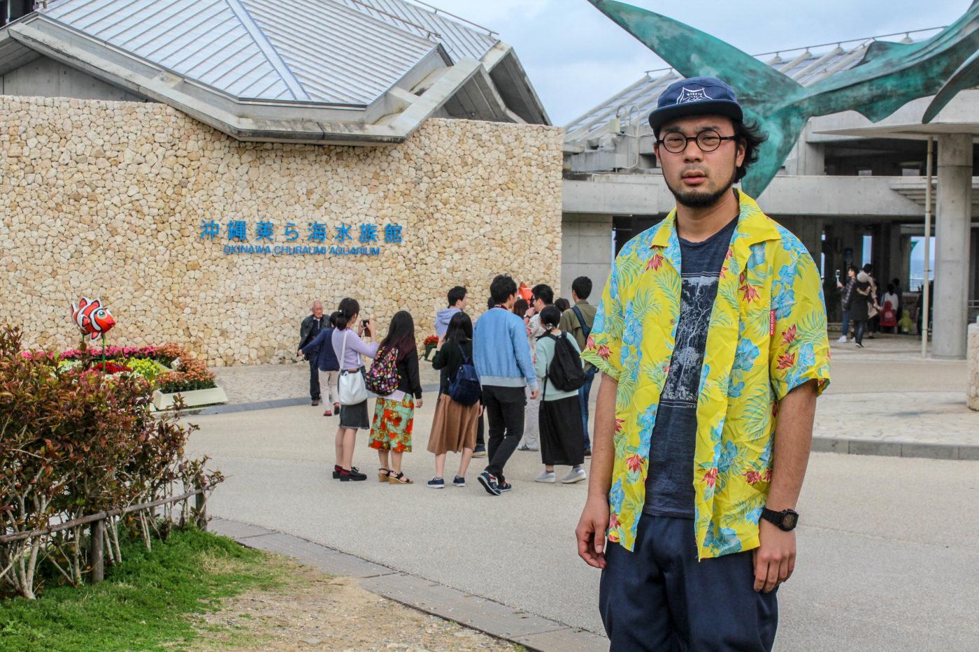 沖縄の観光地として有名な美ら海水族館まで車で30分かからない距離