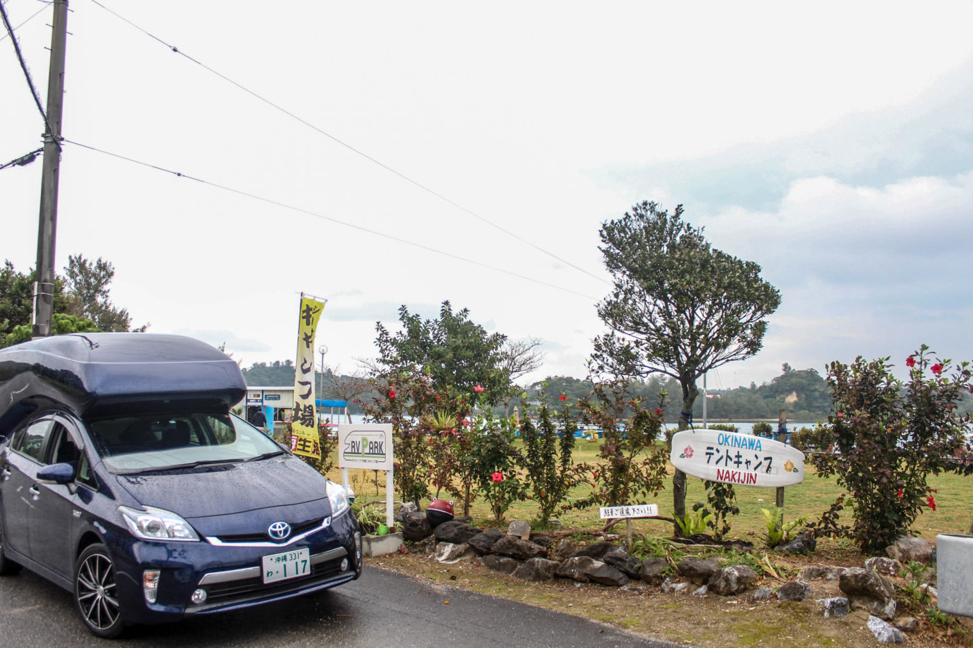 プリウスPHV リラックスキャビンは車中泊特化型キャンピングカー