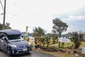 【沖縄】美ら海水族館に近い今帰仁キャンプ場は海が目の前だし、オートキャンプ可能で最高でした。