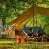 camp-in-japan