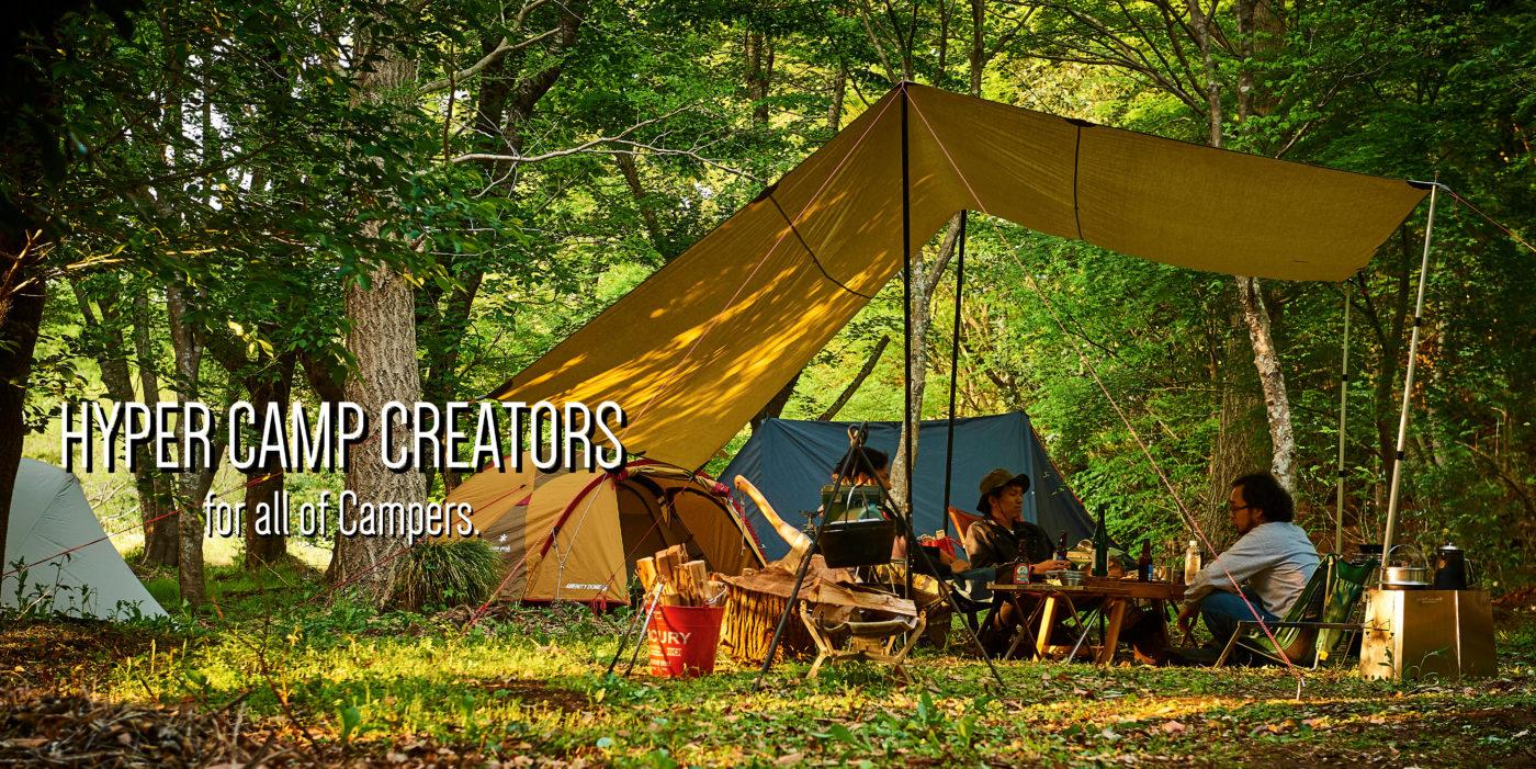 住所不定キャンパーがお送りするキャンプ初心者の為の入門ブログ CAMP IN JAPAN!!