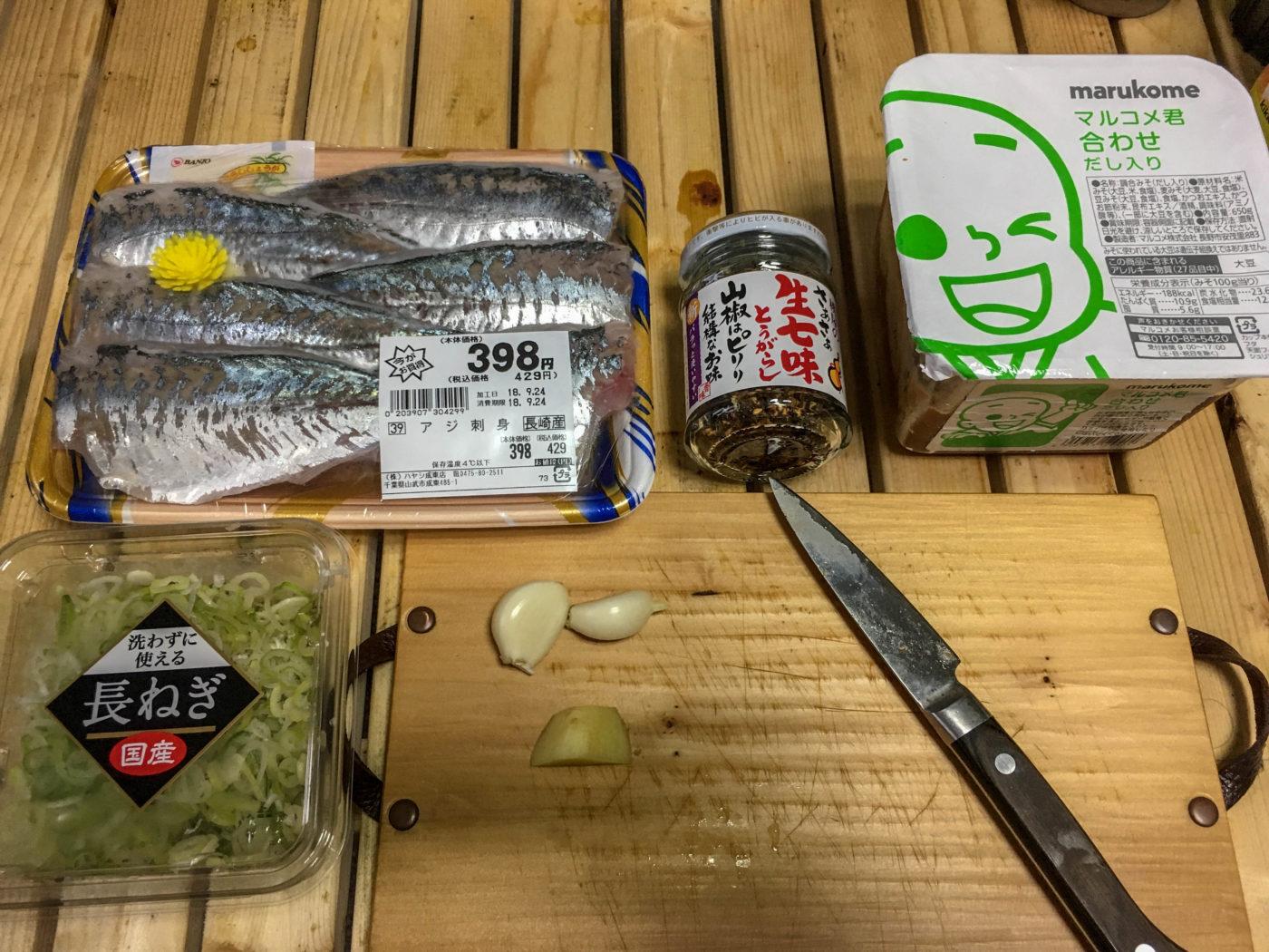 【キャンプ飯レシピ】アジのなめろうのようなタタキのようなものが酒のつまみに最高