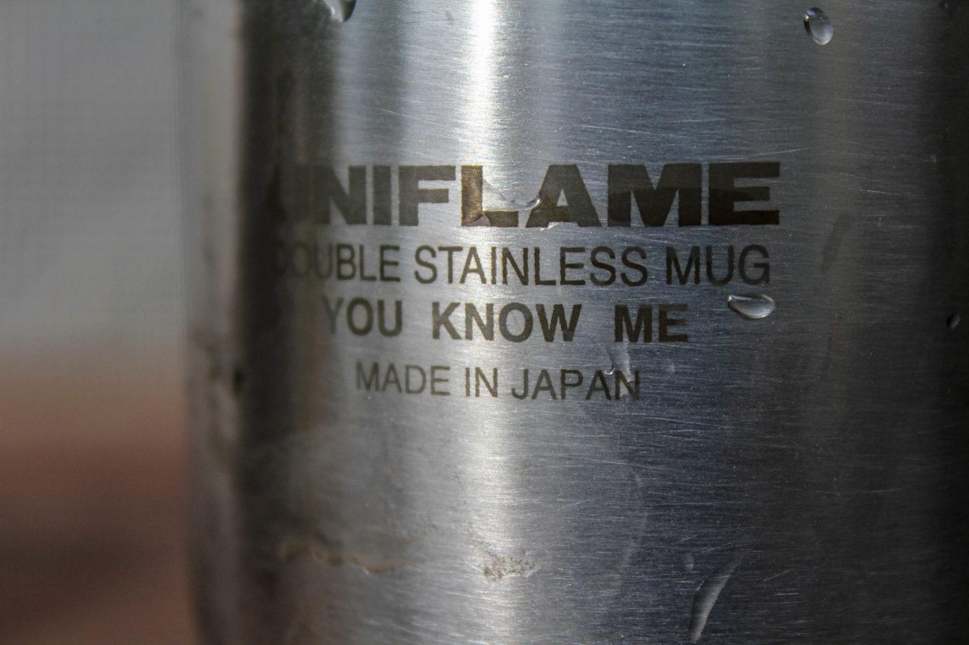 ユニフレームゆのみSUS YOU KNOW ME