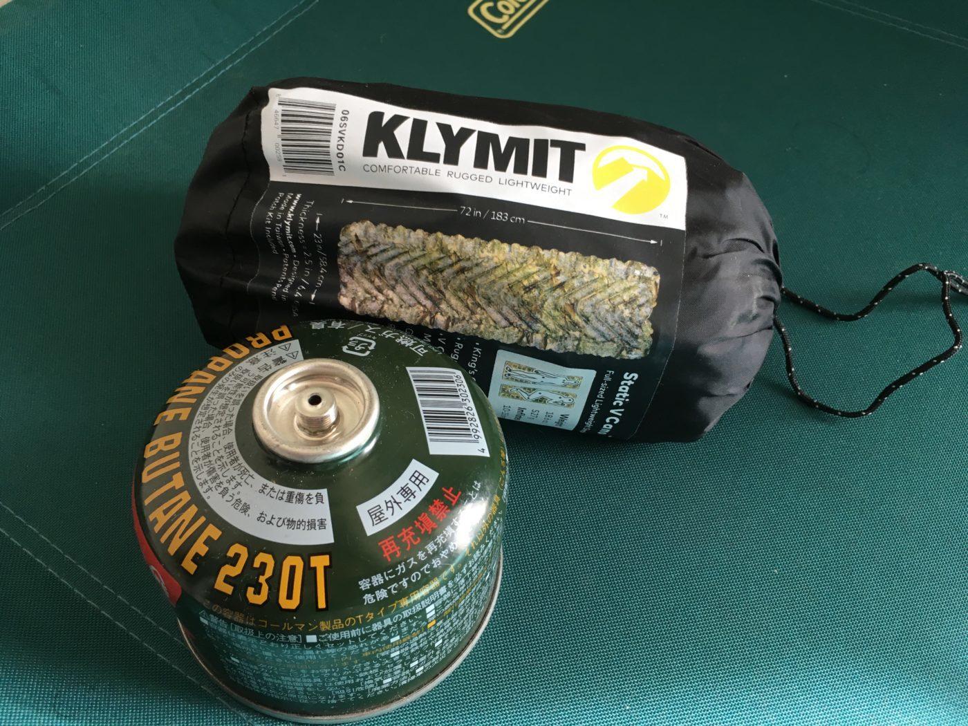 Klymit STATIC V 収納サイズ